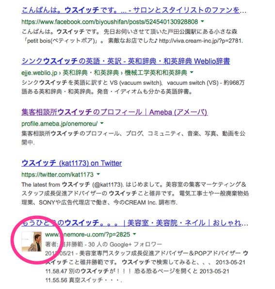 スクリーンショット 2013-12-23 18.16.34