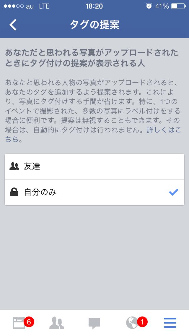 2014-01-30 18.20.47