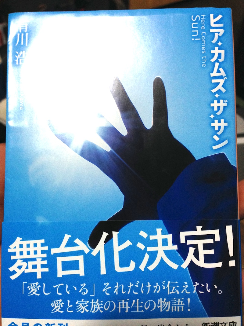 2014-01-30 19.00.03