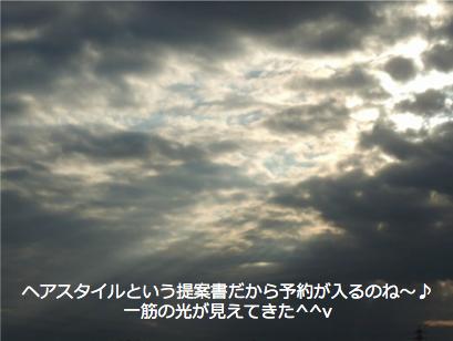 スクリーンショット 2014-11-16 15.28.54