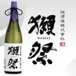 日本酒「獺祭」の裏に隠された「杜氏」という職能のシステム化に成功したストーリーに共感