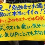 三島市商工会議所で「なぜ今、発信しなければならないのか?」セミナーを行いました^^