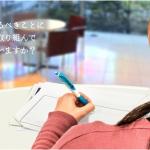 【スタッフ教育】新規新規と言う前に意識と行動を変えろ!!!