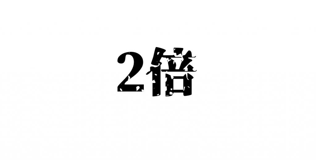 スクリーンショット 2018-05-29 12.44.01